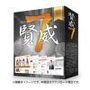【当サイト限定】賢威7の購入者特典(カスタムテーマ)について