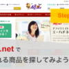 【アフィ実践編】A8.netで実際に広告を探してみよう!