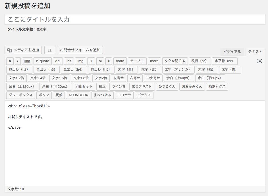 おためしHTML