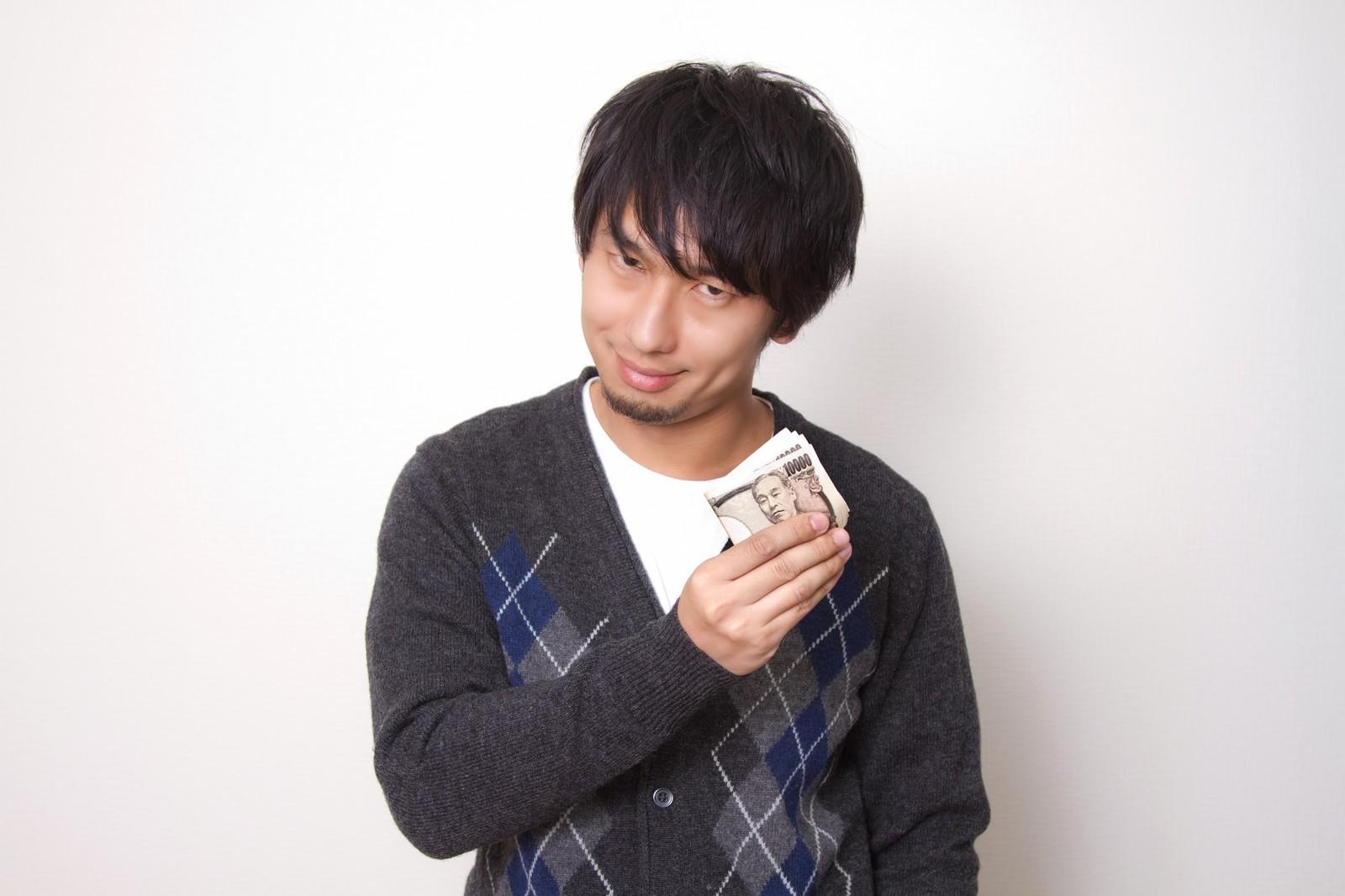 3万円稼ぐ