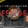 「AFFINGER PACK」の価格と内容|AFFINGER4を最大限に活用しよう!