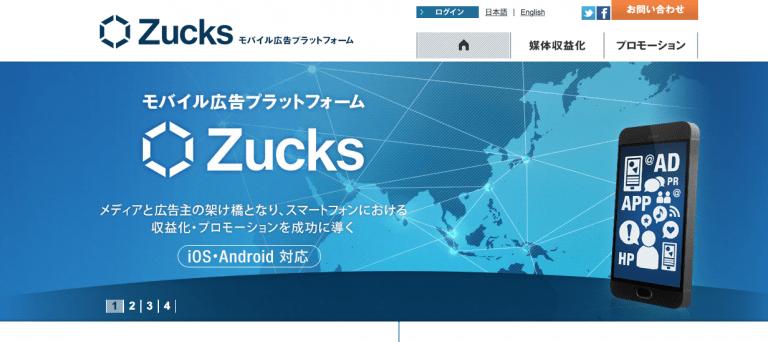 Zucks(ザックス)